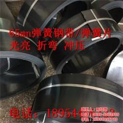 南宁钢带_亿锦天泽_65mn锰钢带 弹簧钢带 分