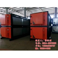 环保验收光催化废气处理设备|光催化废气处