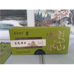 江苏康泉农业(图)|绿杨春采摘|安徽绿杨春