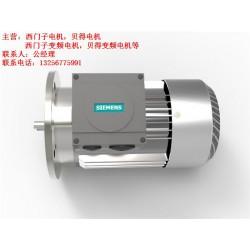 恒辉自动化(图)|变频电机代理商|南平电机