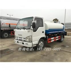 福田9吨洒水车生产厂家