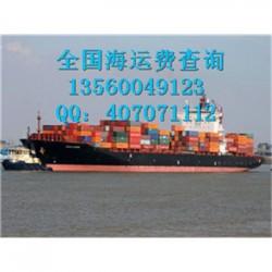 山东临邑县到福建福清船运周期多久