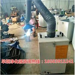 湖南省湘西州焊烟废气净化器经销商