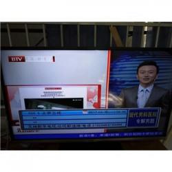 媒体行情:武陟电视台媒体广告招商