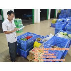 东莞膳食承包商价格、山农农副产品配送、东