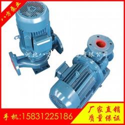 300ISG管道泵执行标准|广元300ISG管道泵|八