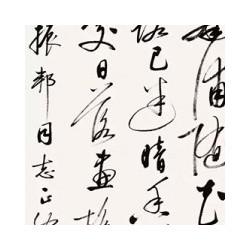 山东济宁名人字画回收电话 大雅堂 山东名人