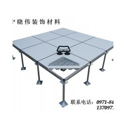防静电地板哪里有卖 青海抗静电地板厂家