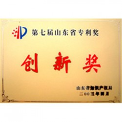 大庆牛油炼油锅厂家直销