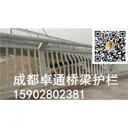 宜宾不锈钢复合管护栏栏杆用途