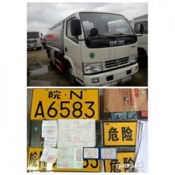 济南流动加油车多少钱