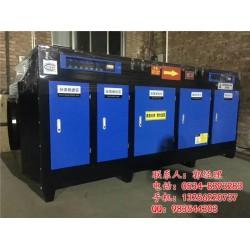 亚太(多图),皮革厂光催化废气处理设备,光催
