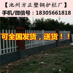 周口鹿邑县变压器护栏围栏电力栅栏【厂家直