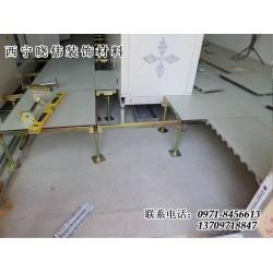 青海机房防静电地板哪家的好|青海铝合金防