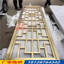 衡阳市KTV不锈钢浮雕花格直销