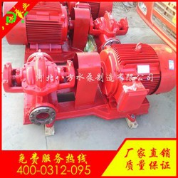 600S双吸离心泵报价_宿州600S双吸离心泵_八