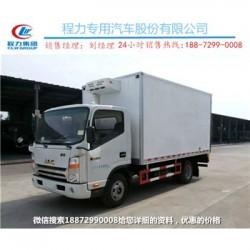 在哪里买福田6.8米冷藏厢式车