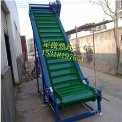 广州粮食皮带输送机不断开发信产品输送机