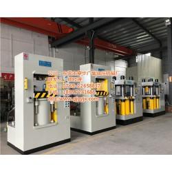 成型液压机供应商,订做成型液压机,广集机械