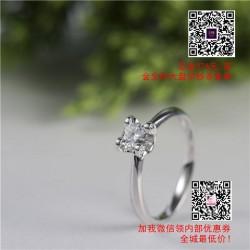 订婚钻石戒指价格,陕西钻石戒指,【金利福】