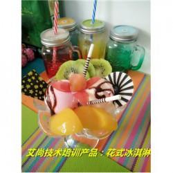 湘西专业教奶茶汉堡