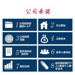 二级建筑资质代办,韩城资质代办,陕西天策建