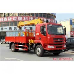 滨州菏泽福田2-16吨平板随车吊生产厂家电话