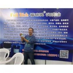 上海USB接口防锈油