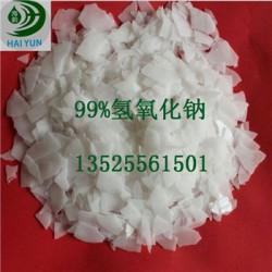 贵阳消毒氢氧化钠用途厂家直销