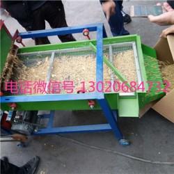 厂家热销玉米黄豆筛选机 双筛粮食筛选机 玉