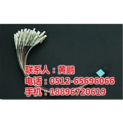 安捷讯光电(图)|mtp光纤连接器 价格|宜春光