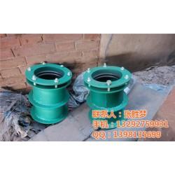 穿墙套管(图)|DN250柔性防水套管|衢州柔性