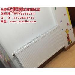 合肥暖气安装,暖气安装多少钱,合肥合立德(