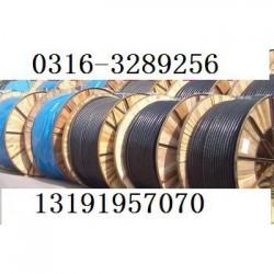 MHYA23矿用通信电缆价格,生产厂家