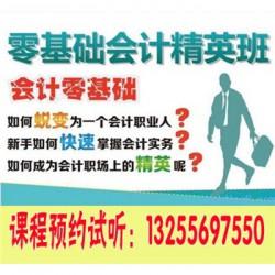 成都锦江区新高一衔接辅导去哪补习好』_课