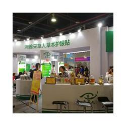中国展览会哪家好|******展|微电商展览会哪家