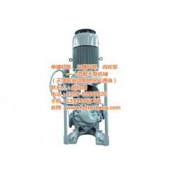 立式三螺杆泵、天泵机械、许昌立式三螺杆泵