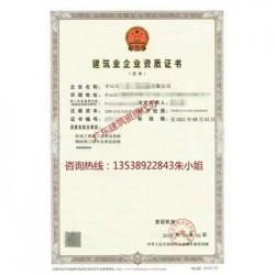 惠来县权威办理市政工程施工资质