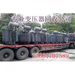 常熟变压器回收公司专业上门设备回收