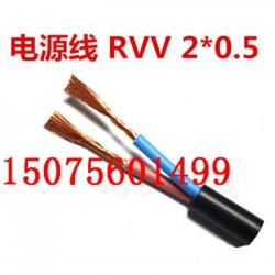 青岛YFFB 2*2.5电缆包邮价格