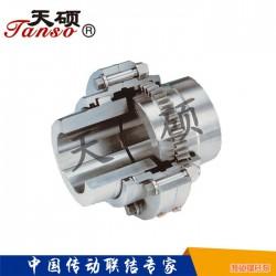 鼓形齿联轴器生产厂家|秦皇岛鼓形齿联轴器|