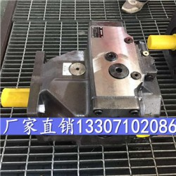 L10VSO71DRG/31L-VPA12NOO力源液压柱塞泵