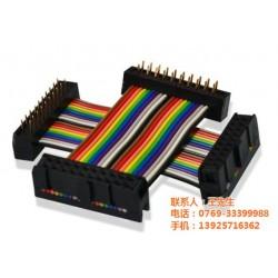 端子排线生产厂家_北京端子排线_颐丰电子厂