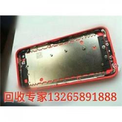 小辣椒x6手机的按键上门现款收购