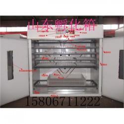 长宁县500个鸡蛋孵化机多少钱