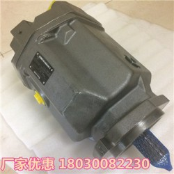 柱塞泵采购HD-A11VO145LR.C/11L-NTD12N00,