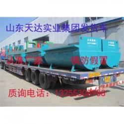 金华猪油炼油锅制造厂家