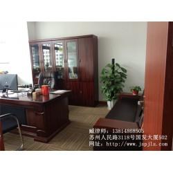 婚姻纠纷苏州代理律师|代理律师|律师事务所