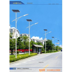 全套太阳能路灯价格,太阳能路灯,天煌照明