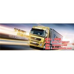 青岛海裕丰集团(图)、欧曼EST卡车、卡车